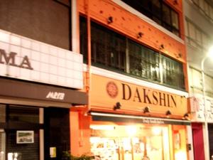 Dakshin01
