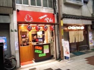 Osaka8