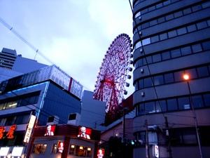 Osakaa1