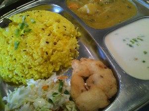 Curryleaf1