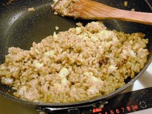 Curryleaf7