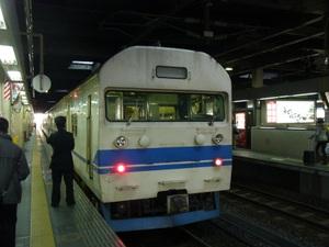 Kenroku08