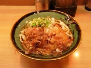 Kobe_day1_01