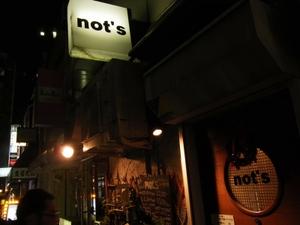 Kobe_day2_08