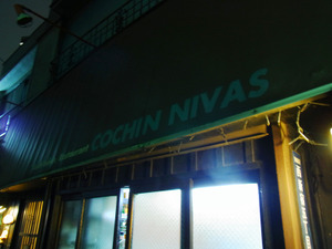 Cochin01