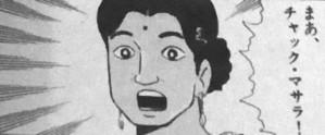 Oishinbo01
