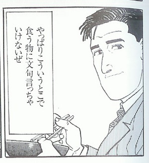 Monku_3