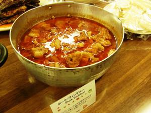 Curryt17